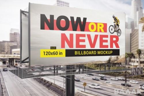 موکاپ بیلبورد تبلیغاتی در فضای خارجی با اندازه 120 در 60 اینچ