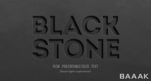 افکت متن سه بعدی قابل ویرایش با استایل سیاه رنگ