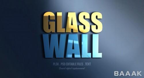 افکت متن سه بعدی قابل ویرایش با استایل شیشهای