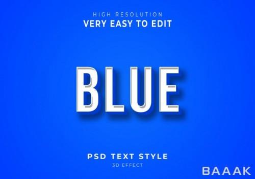 افکت متن سه بعدی قابل ویرایش با زمینه آبی رنگ