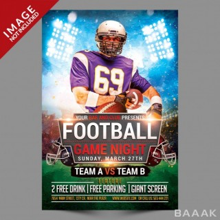 قالب بروشور تبلیغاتی جذاب با موضوع مسابقات فوتبال آمریکایی
