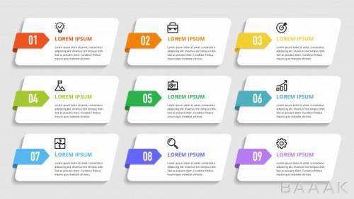 قالب اینفوگرافیک 9 قسمتی همراه با آیکون برای کسب و کار