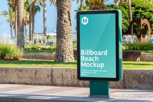 موکاپ بیلبورد تبلیغاتی در فضای خارجی