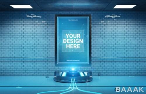 موکاپ خاص ایستگاه بیلبورد تبلیغاتی