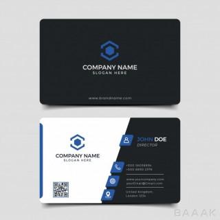 قالب کارت ویزیت مدرن با زمینه سیاه و آبی رنگ برای بیزینس و کسب و کار