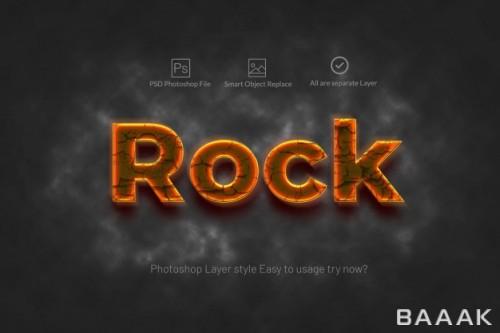 افکت متن سه بعدی قابل ویرایش با استایل صخره