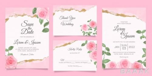 قالب آماده کارت عروسی با زمینه گلهای صورتی و طرح آبرنگ