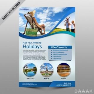 قالب کاتالوگ تبلیغاتی با موضوع مسافرت و جهانگردی