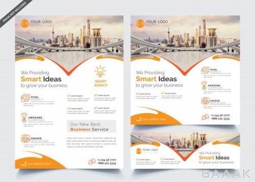 قالب بروشور و پوستر برای معرفی کسب و کار شما