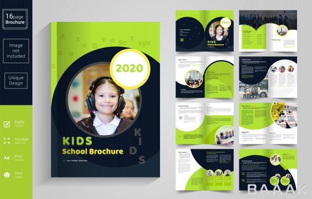 بروشور-مدرن-و-جذاب-Abstract-school-kids-brochure-template_943159673