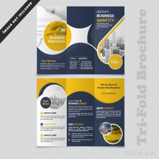 قالب بروشور سه لت تبلیغاتی برای کسب و کار