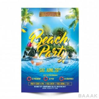 قالب پوستر تبلیغاتی با زمینه ساحل و دریا