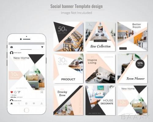 شبکه اجتماعی خلاقانه Real estate social media post template
