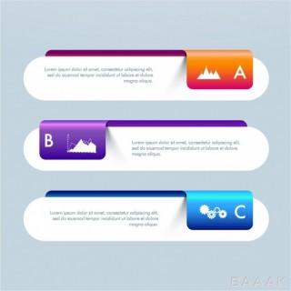 اینفوگرافیک مدرن و خلاقانه Geometric infographic banners business