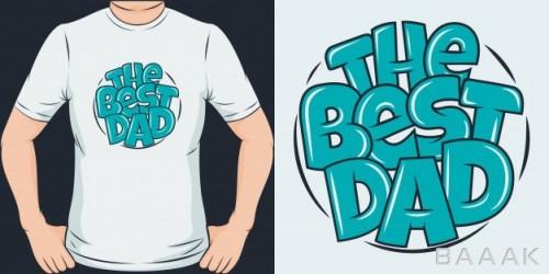 طرح تیشرت مدرن و خلاقانه Best dad unique trendy t shirt design