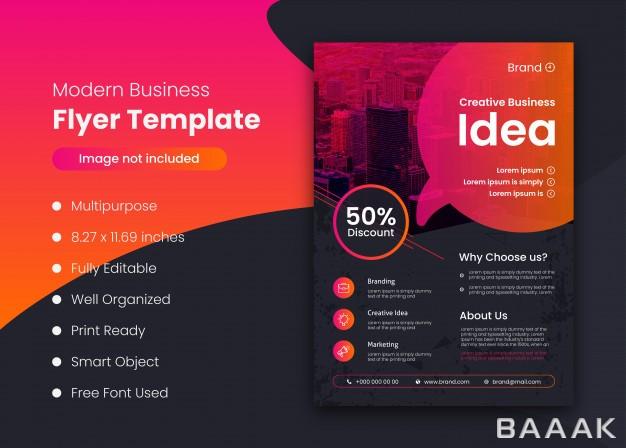 تراکت-خاص-و-مدرن-Unique-business-promotion-flyer-template_905674380