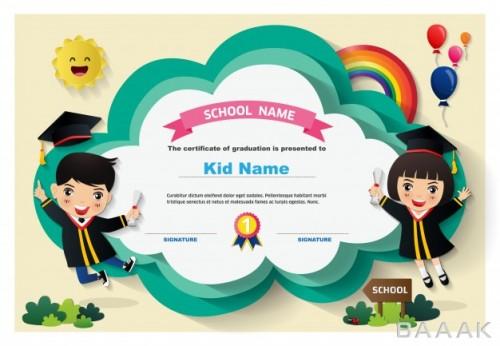 پس زمینه زیبا Preschool kids diploma certificate background template