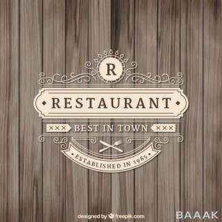 لوگو زیبا Ornamental restaurant logo
