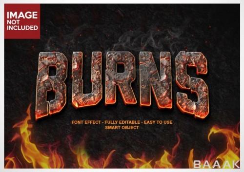 افکت متنی قابل ویرایش با استایل مواد مذاب و آتش