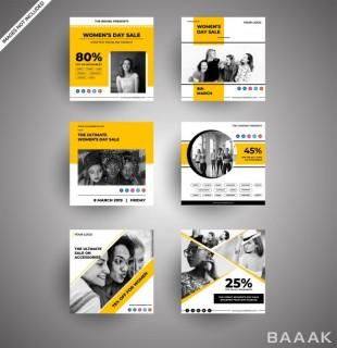 شبکه اجتماعی خاص و مدرن Cute yellow womens day banners collections social media