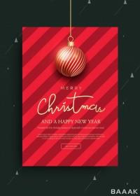 کارت تبریک زیبا تبریک کریسمس و سال نو