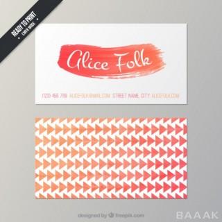 کارت ویزیت خلاقانه Watercolor business card with triangles