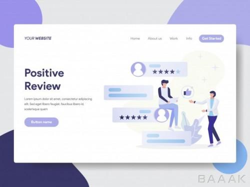 صفحه فرود جذاب Landing page template positive review illustration concept