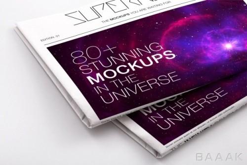 موکاپ دیزاین روزنامه