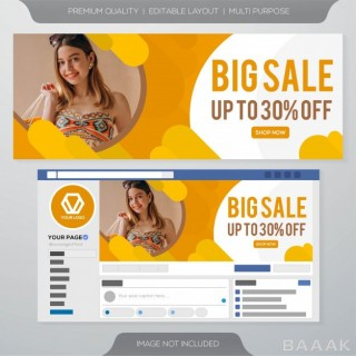 شبکه اجتماعی فوق العاده Social media sale ads banner
