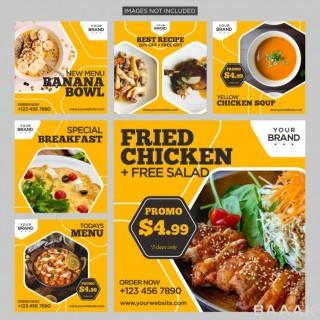 پس زمینه جذاب Food social media post design template yellow background