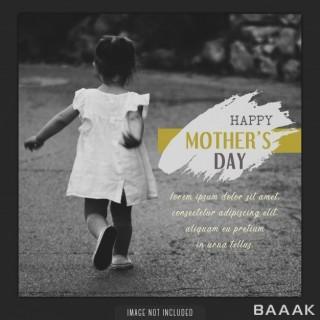 موکاپ با موضوع تبریک روز مادر تصویر دختر بچه