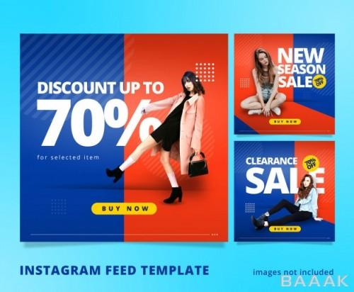 پست های تبلیغاتی  آبی نارنجی با نمای سه بعدی