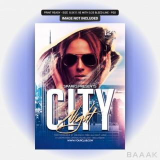 طرح گرافیکی تراکت با تصویر شهر
