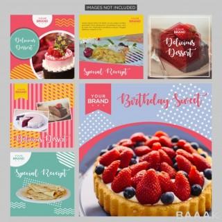 شبکه اجتماعی مدرن و خلاقانه Cake social media post design template