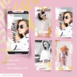 اینستاگرام جذاب Fashion promo instagram stories collection