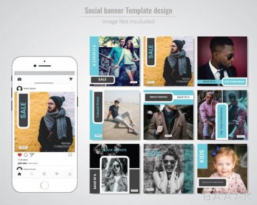 شبکه اجتماعی مدرن Fashion social media post template
