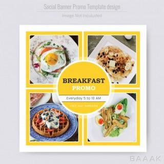 شبکه اجتماعی خاص و مدرن Food social media post template restaurant