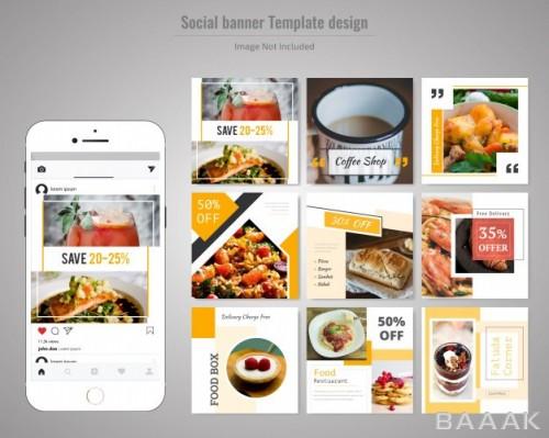 شبکه اجتماعی جذاب و مدرن Food social media post template restaurant
