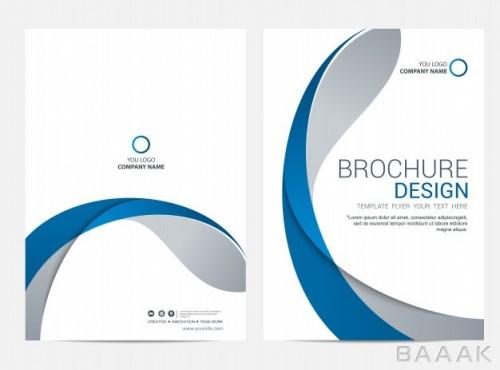 تراکت پرکاربرد Brochure flyer design template background