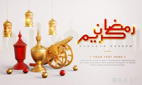 پس زمینه زیبا با موضوع تبریک ماه رمضان استایل کالیگرافی