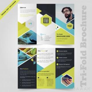 بروشور خاص و مدرن Colorful trifold brochure design