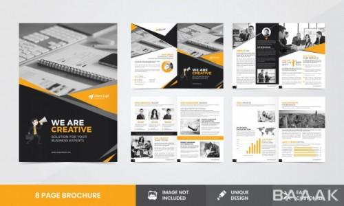 بروشور جذاب و مدرن Corporate company brochure template