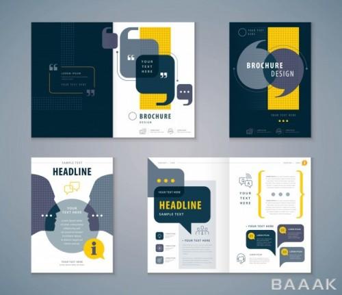 بروشور زیبا و خاص Cover book design set speech bubbles background vector template brochures