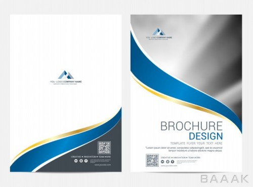 تراکت خاص و مدرن Brochure template flyer design vector background