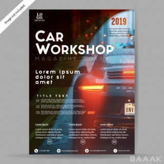 تراکت خلاقانه Car workshop brochure flyer template