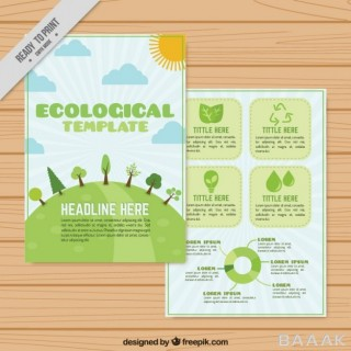 تراکت خلاقانه Ecological flyer template