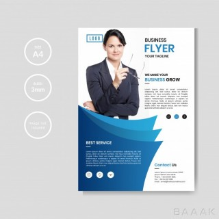 تراکت زیبا و خاص Professional corporate business flyer