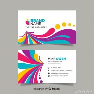 کارت ویزیت خلاقانه Abstract colorful business card template