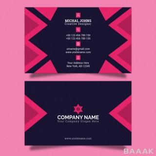کارت ویزیت زیبا و جذاب Vector business card template