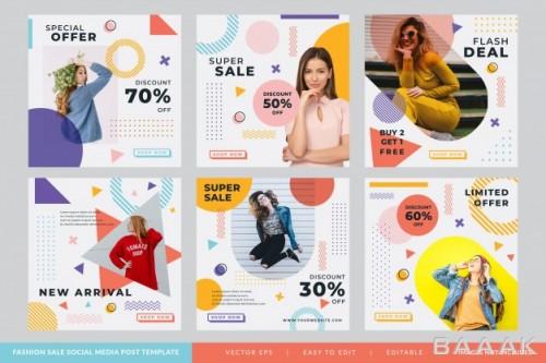 اینستاگرام پرکاربرد Instagram post square banner fashion stores memphis style